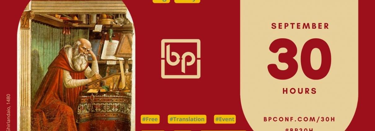 'Festança especial' no Dia do Tradutor - 30 de setembro, 30 horas - Você não pode perder!!!